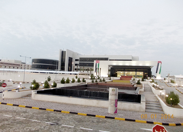 Al Qassimmy Maternity Hospital And Emergency Extension