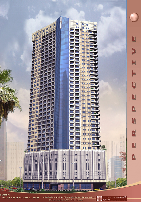 G+38 Tower - Al Majaz - Sharjah