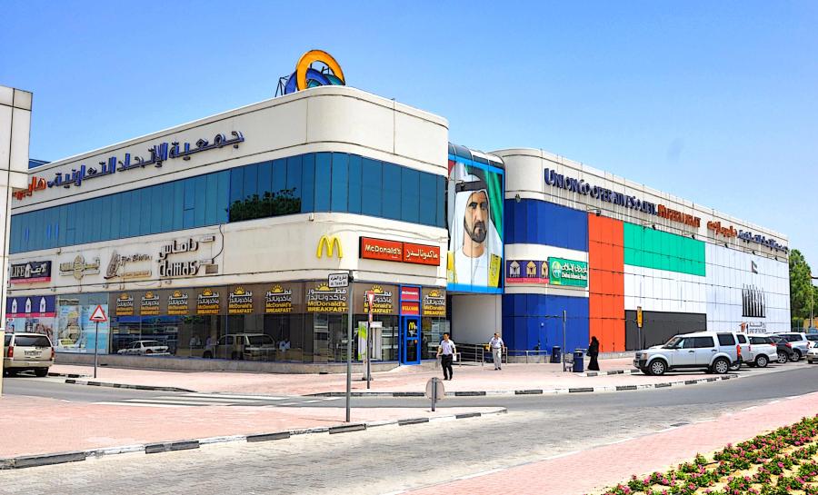 Ucs Shopping Center - Dubai